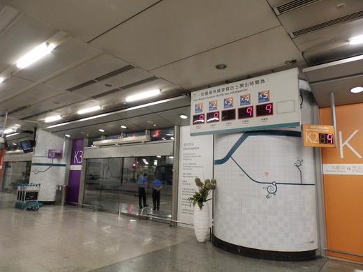 九龍駅からの無料バス
