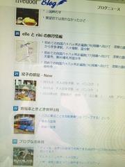 紀子の部屋NEW
