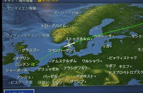 コペンハーゲン付近 もうすぐ到着