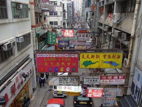 エスカレーターから見る香港の街