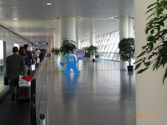 上海浦東空港到着