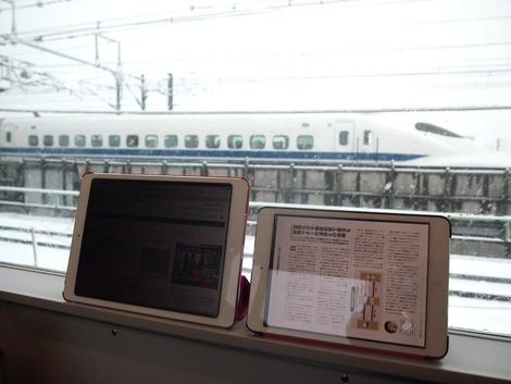 雪の東海道線