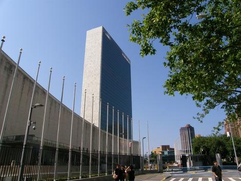 国連本部 あいにく旗が立っていない