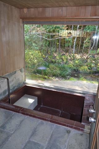 「初音」お風呂