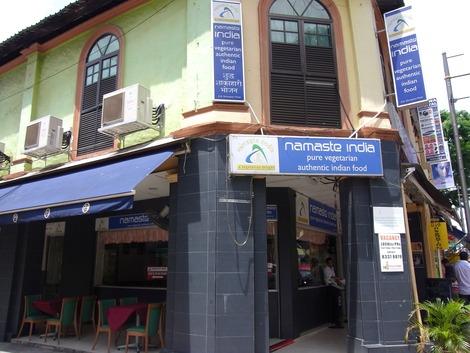 ナマステレストラン