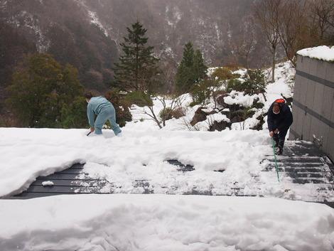 箱根離宮 雪かき