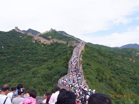 北四楼からみた万里の長城