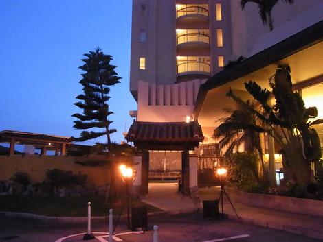 ホテル居酒屋 「 ゆんたくや 」 入口