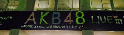 コピー 〜 RIMG0059