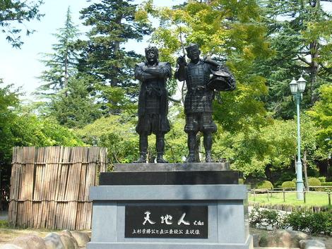 大河ドラマ 天地人