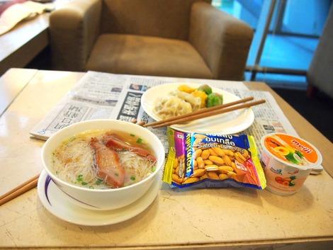 日経新聞と朝食