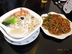 湯麺28元400円