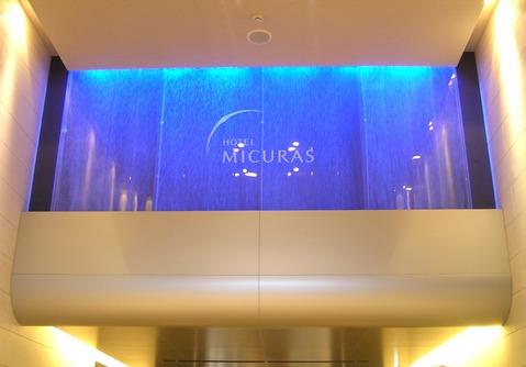 熱海 ホテルミクラス