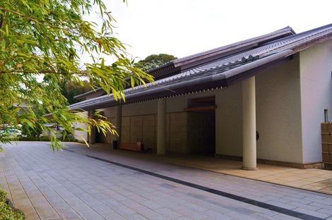 赤沢迎賓館 建物