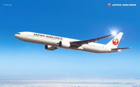 JALスカイスイート777
