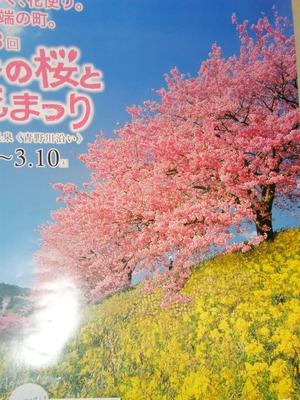23年02月熱海と伊豆高原 正顕 532