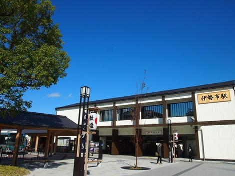 伊勢市駅です