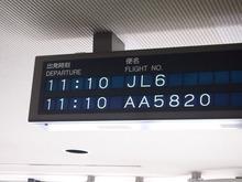 JAL006便