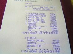 朝食の値段!高い!
