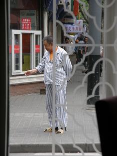 パジャマのおじさん