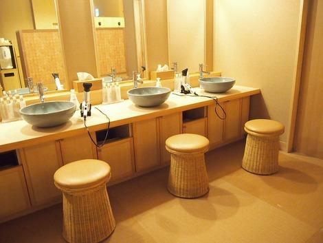 大浴場洗面室