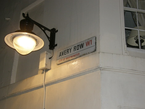 AVERY LOW