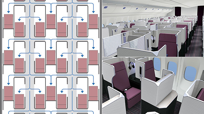 3 2013 2 jal sky suite 777 2 for Private gallery pattern