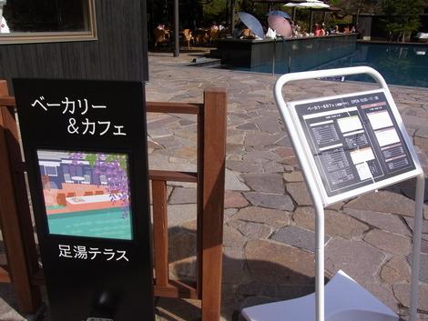 東府屋カフェ1