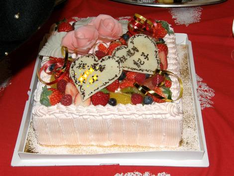 還暦のお祝いケーキ