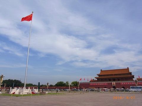 2010、8 北京 天安門広場