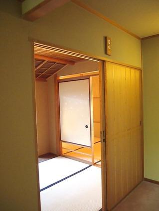 新館貴賓室「宿木」