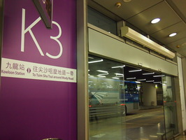 K3のバスです。