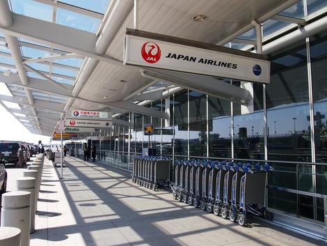 JFKターミナル1