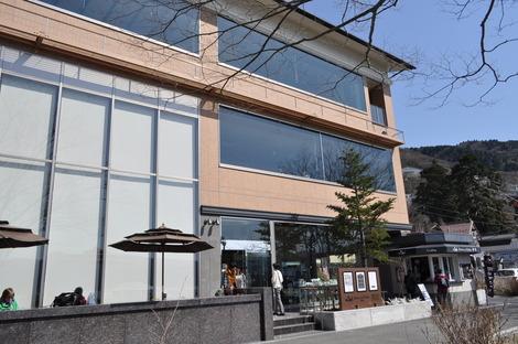 箱根 ベーカリーテーブル
