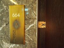 664号室