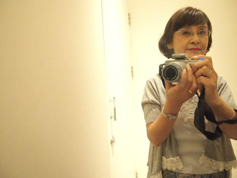 タイのお化粧