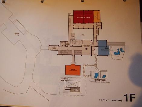 館内図 1階