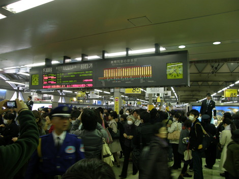 渋谷駅最後