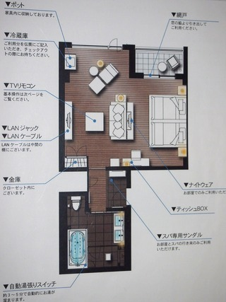 1ベッドルーム 1室15000円