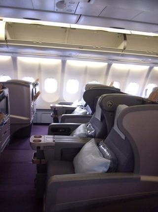 A330 ビジネスクラス
