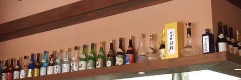 日本酒 ディスプレイ