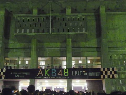 AKE48