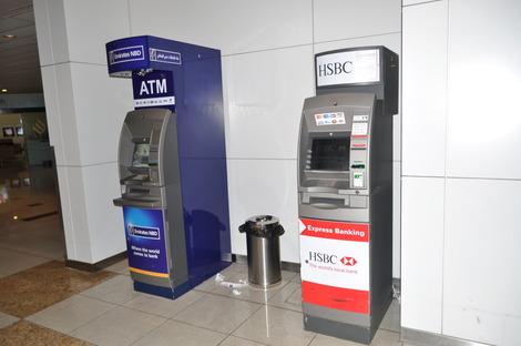 ATMで現地通貨を海外キャッシング
