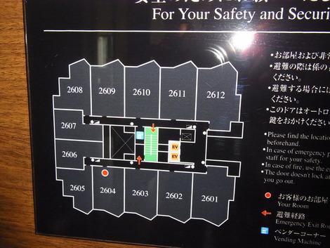2604号室 和洋室