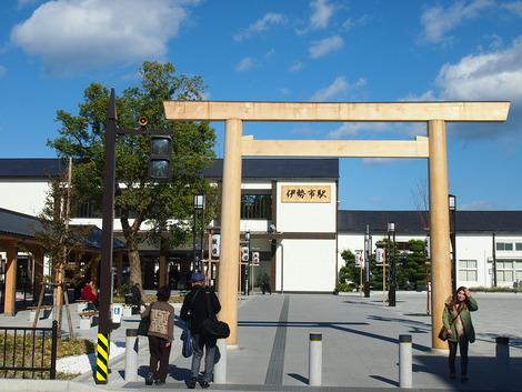 外宮側から見る伊勢市駅