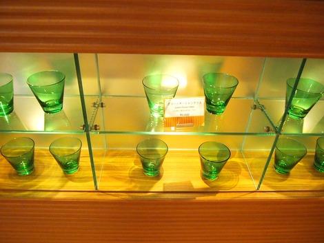 シェラトン広島 グラス