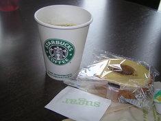 コーヒーとバームクーヘン
