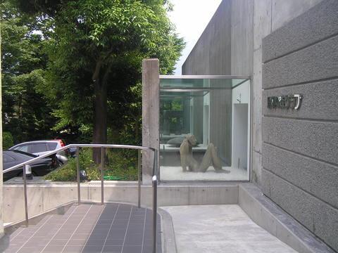 箱根 宿泊