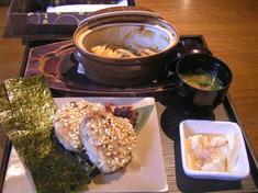 お魚の味噌オーブン焼き付き1000円