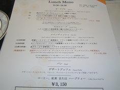ランチメニュー 3150円+サ